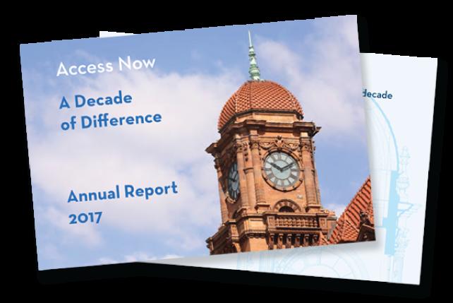 annual-report-2017-graphic
